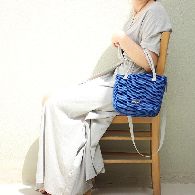 bolso azul lavable